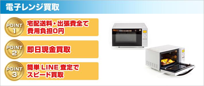 ブルーレイ・DVDレコーダー